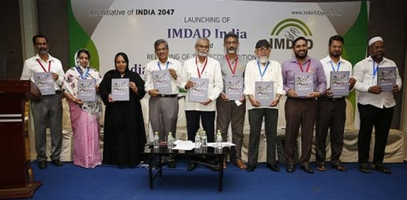 IMDAD INDIA (connecting the deprived people to the Government) launched in Chennai